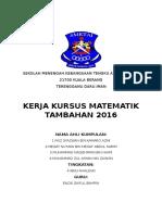 Sekolah Menengah Kebangsaan Tengku Ampuan Intan
