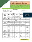 State Service Main Examination-Revised Syllabus-2016