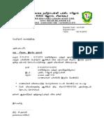 Surat Ibu Bapa Kelas Tambahan 2014