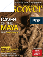 Discover Us a December 2014