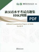 新汉语水平考试真题集HSK四级 Official Examination Papers of HSK Level 4