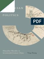 Confucian Image Politics