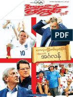 Sport View Journal Vol 5 No 38.pdf