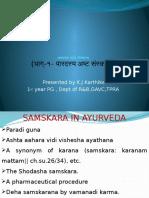 Ashtadasha Samskara of Parada Part One.