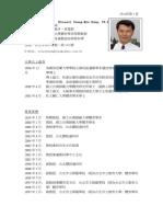 Dr. Hung