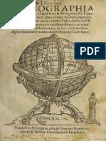 Libro de La Cosmographia