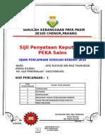 SIJIL PEKA SKPP.docx