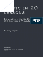 Layton_coptic.in.20.Lessons
