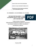 7_4.pdf