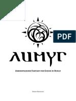 aumyr-Ita