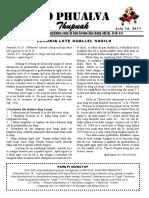 Zo Phualva Thupuak - Volume 01, Issue 08