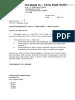 Surat Dewan