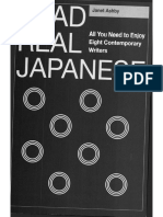 Janet Ashby Read Real Japanese