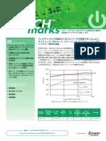 2008 Volume 03 Benchmarks JP