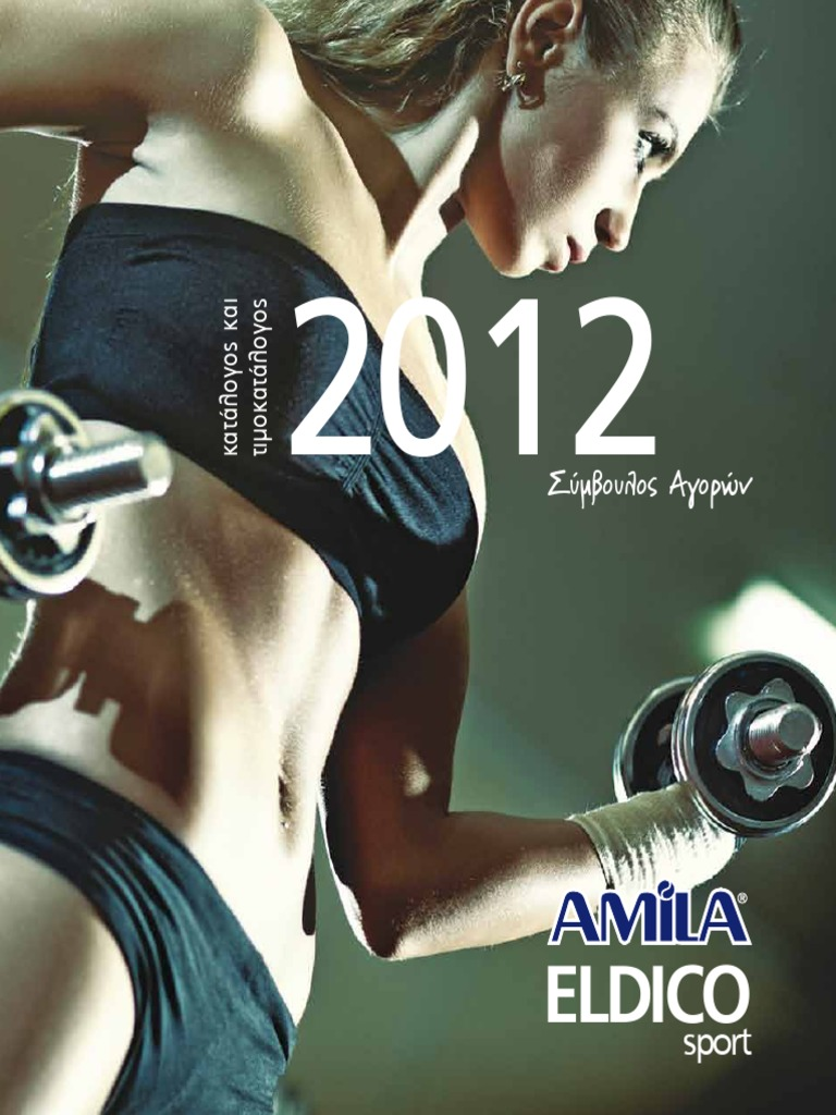 2471a4219f0 ELDICO Sports Catalogue 2012