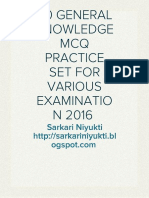 GENERAL KNOWLEDGE 20 MCQ PRACTICE SET FOR VARIOUS EXAMINATION 2016