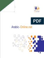 العربية على الانترنت باللغة الانجليزية