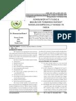 1241am30.Dr. Bhanupriya Khatri