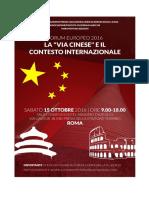 Programma La Via Cinese ed il Contesto Internazionale, Roma 15 Ottobre 2016