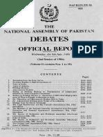 9th July Parliamentary Debate on 295C