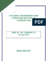 Fordia Corruption Perception Index for Tanzania