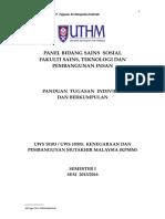 Panduan Tugasan UWS 10103 Sem.i_ 20152016