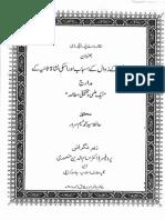 Umat Muslimah k Zawal k Asbab Aur Ucki Nishat Sania k Madaraj Aek Ilmi Wa Tehqiqi Mutalia Hafiz Syed Muhammad Naseem Sarwar Ph.d 2011