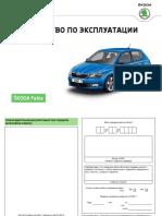 vnx.su-fabia-a06-owners-manual.pdf