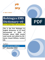 Rohingya EMS Dictionary v0
