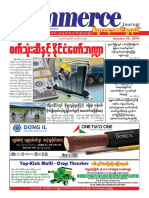 Commerce Journal Vol 16 No 38.pdf