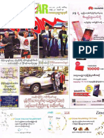 Popular Journal Vol 20, No 40.pdf