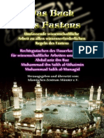 Das Buch des Fastens _ Abdul'aziz bin Baz