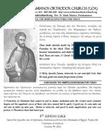 3rd Sunday of Luke 10-09-16