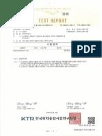 SUS Passiv Testing
