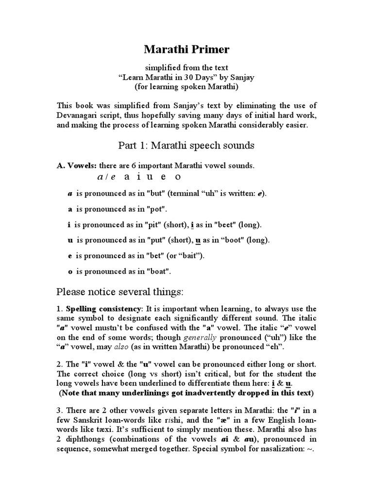 Marathi Primer | Grammatical Gender | Grammatical Number