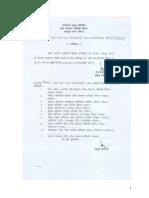 MP PHED Tubewells SOR.pdf