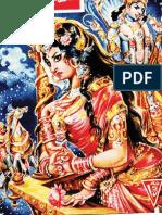 Chandamama Oriya Pdf