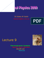241 Lecture 12