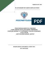 ODM_218.2.053-2015 (4)