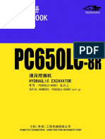 Komatsu PC650LC-8R   Parts Book