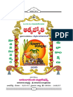 Aatmajyothi Jan 2015 for Web