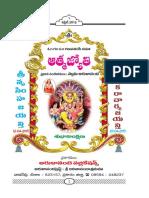 Aatmajyothi April 2015 for Web