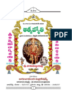 Aatmajyothi May 2015 for Web