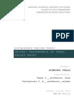 avgerinou.pdf