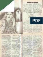 Meri Dharkanon Ko Qarar Do by Rabia Kashmiri