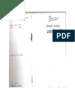 NOMIYEMI MAHAGAMA SEKARA.pdf