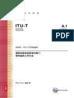 T-REC-A.1-201211-I!!PDF-C