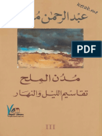 DEPLIANT MARJANE PDF