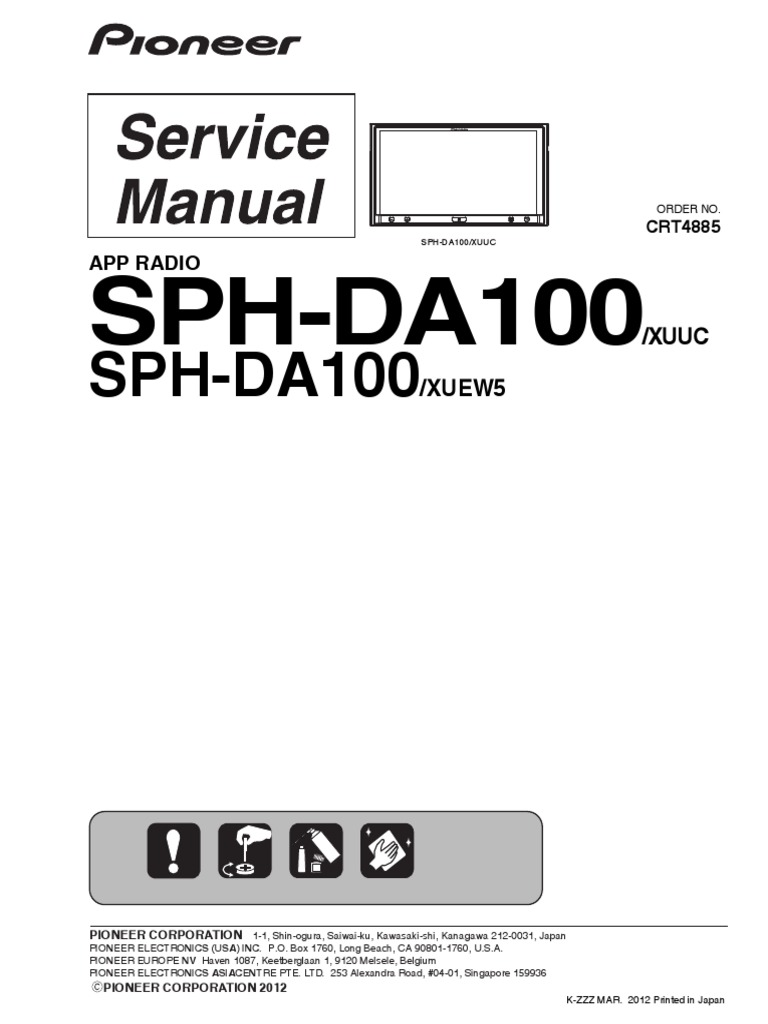 Pioneer Sph Da100 Pdf Decibel Hertz Sony Cdxgt34w Cdxgt 34 W Review Manual Wiring Diagram