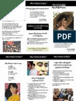 Pamphlet for DASSK 65th Birthday